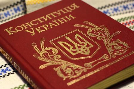 1200px-Constitution_of_Ukraine_28.06.20