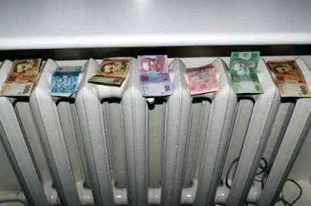 Тарифи на опалення в Україні зростуть: скільки заплатимо