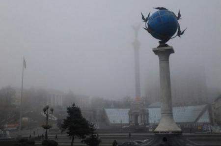 Киев накроет туман