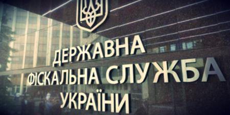 143_Ykraina_Nasledstvo_04.03.18