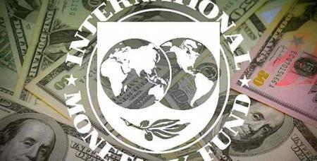 МВФ не готов говорить о следующем транше, но диалог с Киевом поддерживает