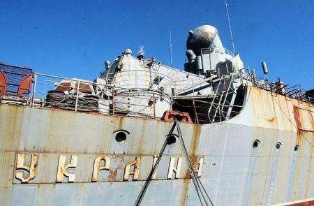 Что делать с недостроенным крейсером «Украина», который превращается в металлолом
