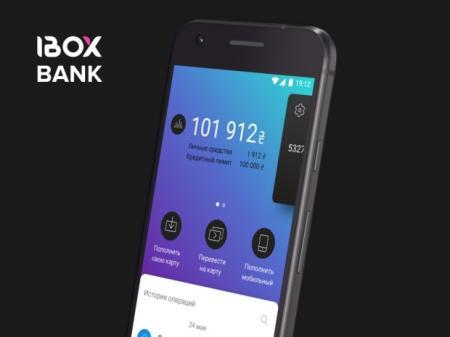 Дмитрий Дубилет:  мы запускаем первый в Украине mobile-only банк!