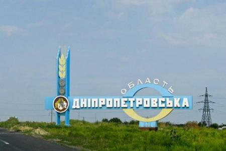 Рада хочет переименовать 2 области в Украине