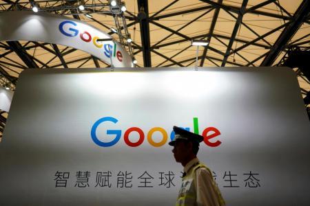 Цензура в Китае: сотрудники против тайного поисковика