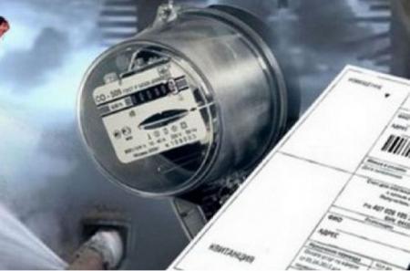 Киевлянам начали приходить новые платежки за электроэнергию