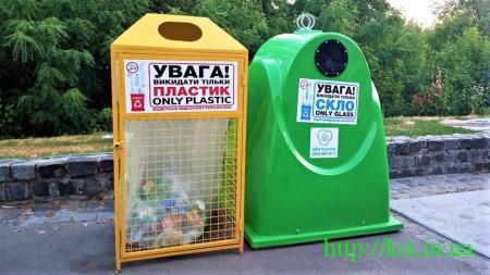 Для Киева закупили более 600 новых мусорных контейнеров