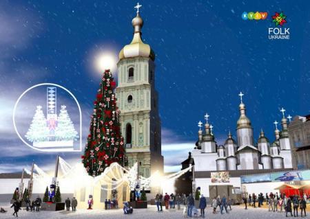 Как Киев готовится встречать 2020-й Новый год