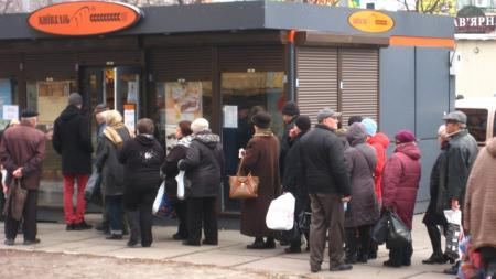 Полмиллиона владельцев карточки киевлянина воспользовались услугой покупки социального хлеба — КГГА