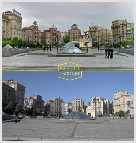 Исторические здания на столичном Майдане полностью очистили от рекламы
