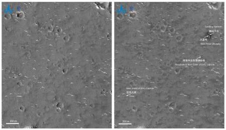 Китайский зонд прислал новый снимок с Марса