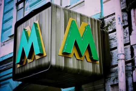Поездка для активных пользователей метро будет стоить 6,30 гривны