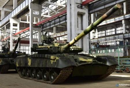 «Укроборонпром» сократил 40% админперсонала