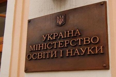19552736-minobrazovaniya-reshilo-obedinit-shest-_08.11.18