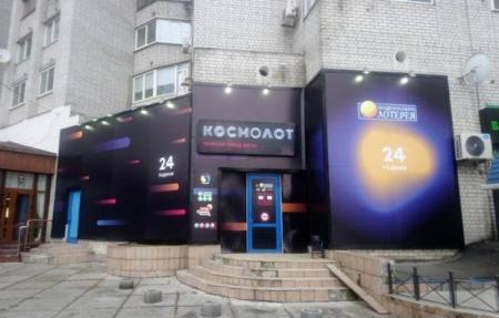 В Украине закрыли лотерею
