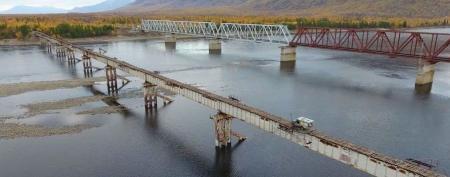В России обвалился мост Интернациональной дружбы