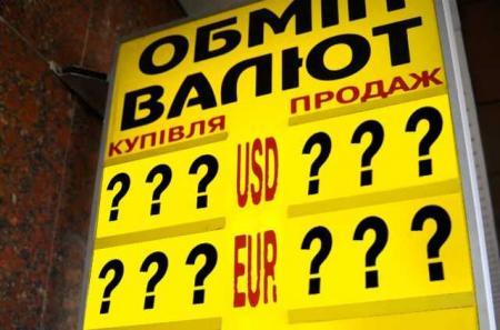 Курс гривны: от чего он зависит? Просто экономика