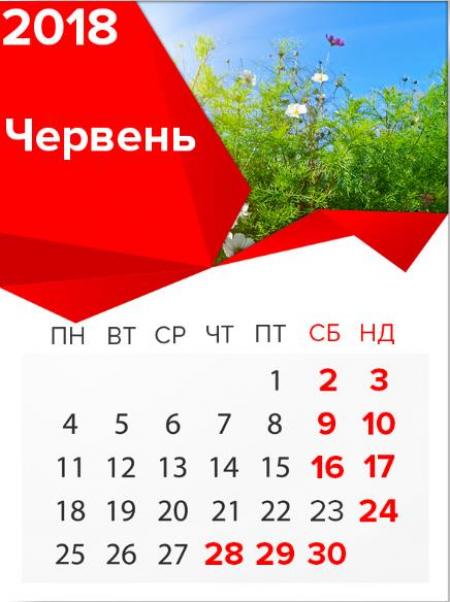 2151352_IiYn_21.05.18