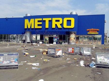 Третий Майдан: предчувствие гражданской катастрофы