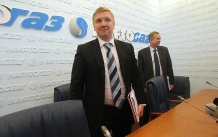 Руководство Нафтогаза разделило вознаграждение в 127 млн гривен