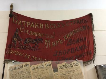 Зачем вам, граждане, зубы мамонта: как в Украине умирают музеи