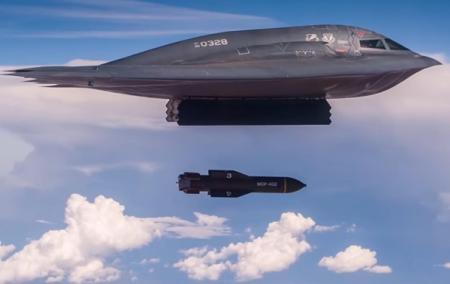 В США показали испытание мощнейших бомб