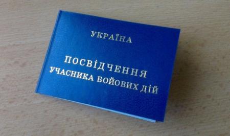 УБД для волонтеров:
