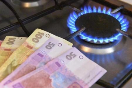 В Нафтогазе назвали октябрьскую цену на газ: Сколько будем платить