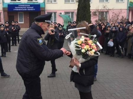 В Ровно патрульный сделал предложение девушке во время присяги