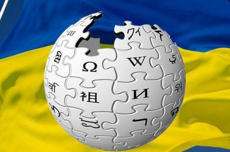 Украинская Википедия поднялась на 17 место среди всех языков