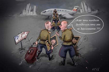 Новые санкции и высылка российских дипломатов из США. Обзор блогосферы.