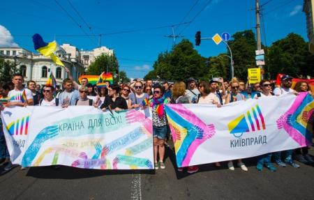 УПЦ КП призывает не прибегать к насилию во время «Марша равенства» 17 июня