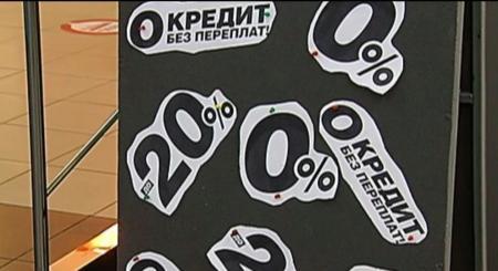 Почему украинцы перестали брать кредиты на жилье, авто и открытие бизнеса