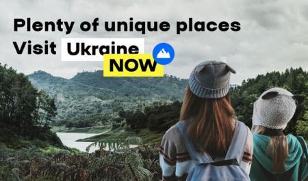 Дискуссия вокруг логотипа для Украины: ликбез от профессионала