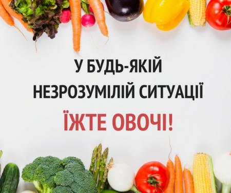 для чего нужно здоровое питание