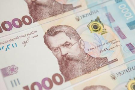 Вместо монет 1,2 и 5 копеек НБУ введет купюру в 1 тыс гривен – фото