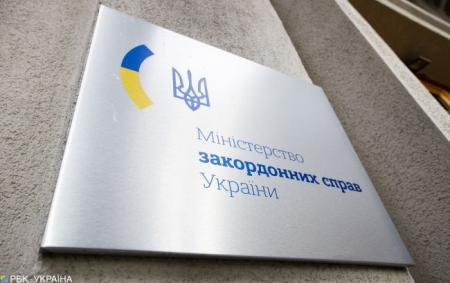 Україна оскаржить новий газовий контракт Угорщини та РФ.