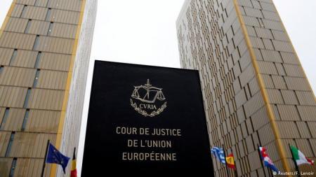 Суд ЕС отказал Роснефти и трем российским банкам в отмене санкций