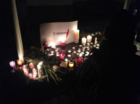 Смерть Катерины Гандзюк. Кто оплатит счет? Обзор мнений
