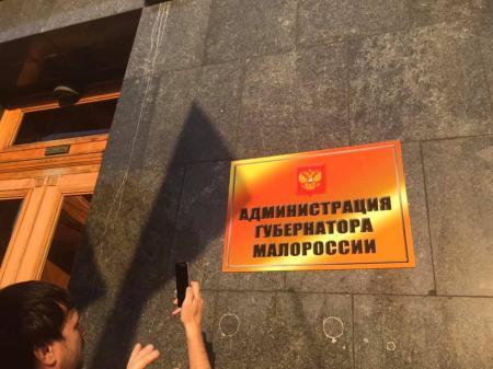 Первый протест под администрацией Зеленского: лодку раскачивать уже можно?