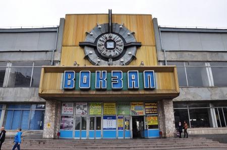 Железнодорожный вокзал в Николаеве – это позор