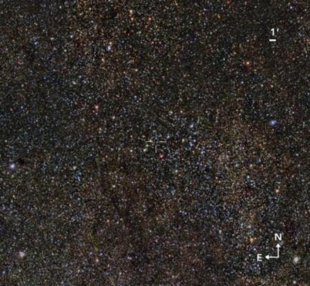 Астрономы нашли огромное звездное скопление в неожиданном месте