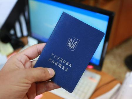 Рада одобрила отмену в Украине трудовых книжек