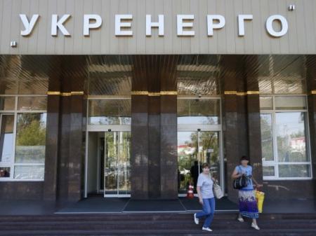 Старт нового рынка электроэнергии: глава «Укрэнерго» назвал три сценария