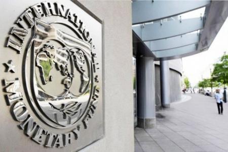Группа экспертов МВФ 4-9 ноября посетит Украину