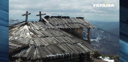 В Карпатах на высоте 1600 метров нашли старинную хижину