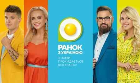 «Ранок з Україною»: психологиня розповіла, як правильно вести сімейний бюджет