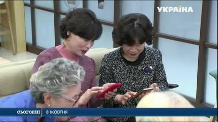 В Корее организовали необычные курсы для пенсионеров