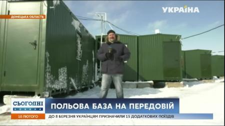 Для военнослужащих в зоне ООС построили модульный городок со светом, интернетом и горячей водой