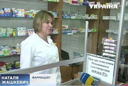 В аптеках столицы разметают маски